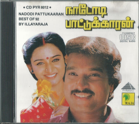 Buy Pre owned tamil audio CD of Ilaiyaraaja's Nadodi Patukaran from greenhivesaudio.com