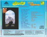 Buy pyramid audio cd of tamil film Nambirajanin Chandralekha and Veera Maruthu online from greenhivesaudio.com