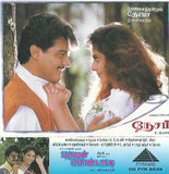 buy nesam tamil audio cd online from greenhivesaudio