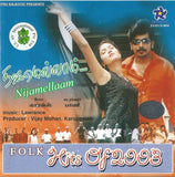 Buy Nijamellam pre-owned tamil audio cd online from greenhivesaudio.com