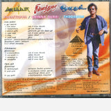 padiayappa-chinnadurai-thodarum-pyramid audio cd