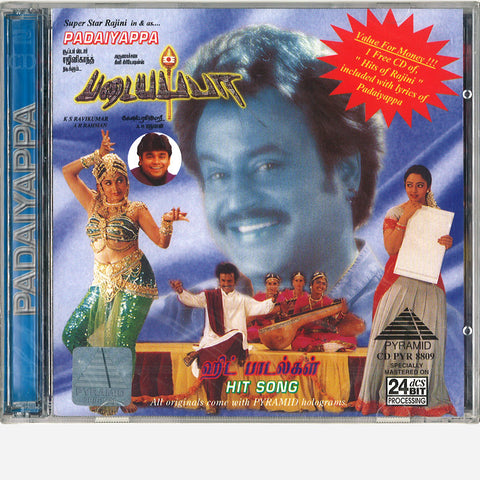 Padaiyappa / Hits Of Hariharan - Pyramid