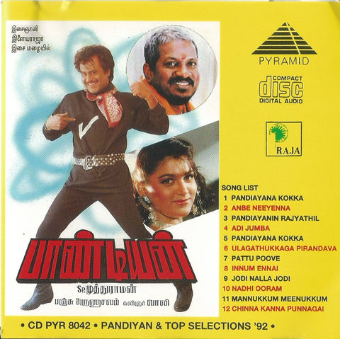 Buy pyramid audio cd of tamil film Pandiyan online from greenhivesaudio.com.
