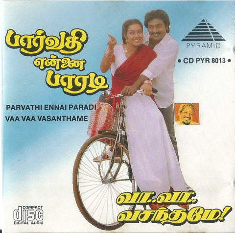 Buy pyramid tamil audio cd of Parvathi Ennai and Paradi Vaa Vaa Vasanthamae from greenhivesaudio.com online.