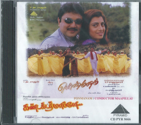 Buy Pyramid Tamil audio cd of Ponmanam from greenhivesaudio.com online.