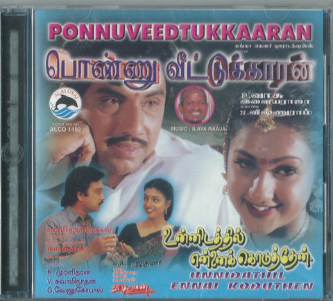 Buy Alai Osai Tamil audio cd of Ponnu Veetukaran and Unnidathil Ennai Koduthen online from greenhivesaudio.