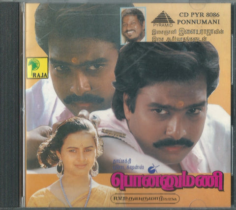 Buy Pre owned tamil audio CD of Ilaiyaraaja's Ponnumani online from greenhivesaudio.com