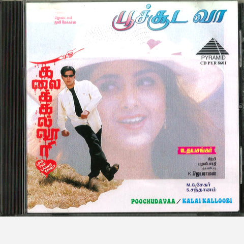 poochudava-pyramid-audio-cd