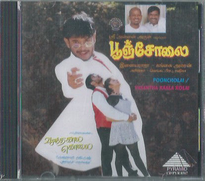 Buy pyramid audio cd of tamil film Poonjolai online from greenhivesaudio.com