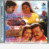Poonthottam-Dharma-Pyramid-audio-cd-front