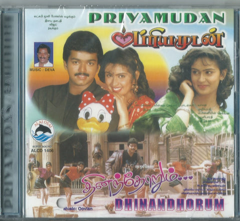Buy Alai Osai Tamil audio cd of Piyamudan and Dhinathorum online from greenhivesaudio.