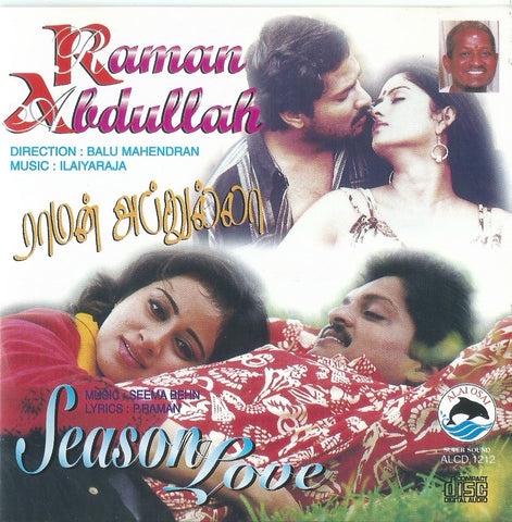 Buy pyramid audio cd of tamil film Raman Abdullah online from greenhivesaudio.com.