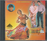 Buy pyramid audio cd of tamil films Rangeela and Avai Shanmugi online from greenhivesaudio.com