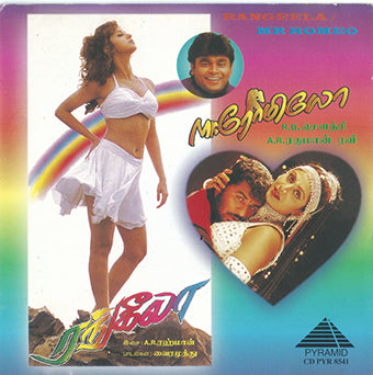 Buy rare pyramid audio cd of AR Rahman's Rangeela and Mr Romeo online from greenhivesaudio.com