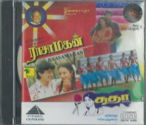 Buy pyramid tamil audio cd of Rasamagan online from greenhivesaudio.com.