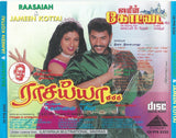 Buy pyramid audio cd of tamil film Rassayya online from greenhivesaudio.com.