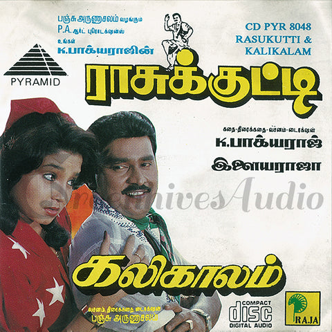 Buy pyramid tamil audio cd of Rasukutti online from greenhivesaudio.com