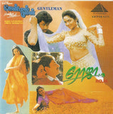 Buy Pyramid Tamil audio cd of Roja and Gentleman from greenhivesaudio.com online.