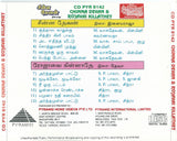 Buy pyramid tamil audio cd of Chinna Thevan online from greenhivesaudio.com.