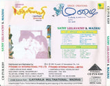 Buy pyramid audio cd of tamil film Sathy Leelavathy online from greenhivesaudio.com.