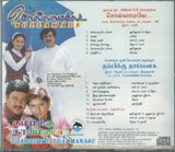 Buy Sollamalae pre-owned tamil audio cd online from greenhivesaudio.com