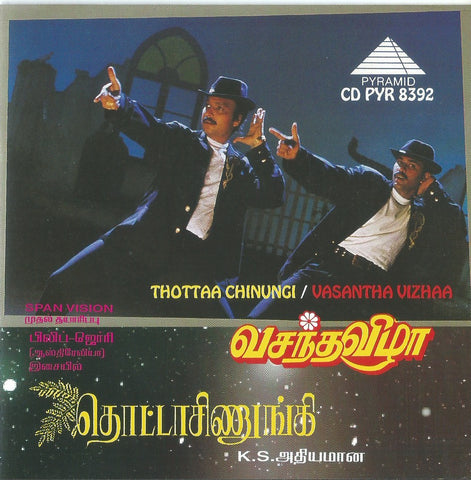 Buy Pre owned tamil audio CD of Thotta Chinungi online from greenhivesaudio.com