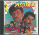 Buy Pre owned tamil audio CD of Udan Pirapu online from greenhivesaudio.com