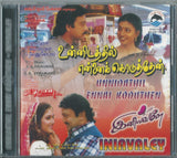 Buy Alai Osai Tamil audio cd of and Unnidathil Ennai Koduthen and Inniyavalay online from greenhivesaudio.