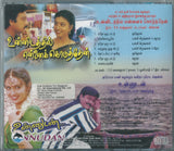 Buy Alai Osai Tamil audio cd of and Unnidathil Ennai Koduthen and Unnudan online from greenhivesaudio.