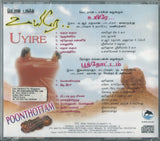 Buy Alai Osai Tamil audio cd of Uyirae and Poonthottam online from greenhivesaudio.