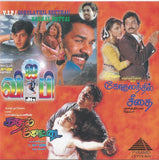 Buy Pyramid Tamil audio cd of VIP, Gogulathil Seethai and Kadhal Kotai from greenhivesaudio.com online.