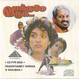 Buy pyramid audio cd of tamil film Vasanthamae Varuga and Valiban online from greenhivesaudio.com