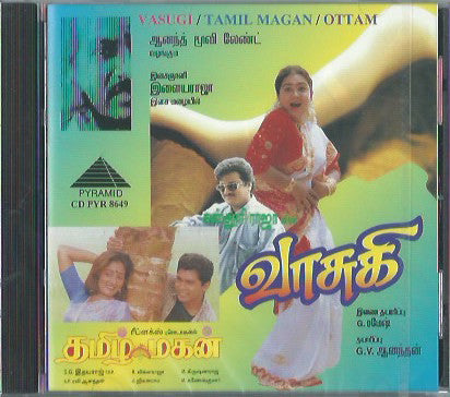 Buy Pyramid Tamil audio cd of Vasugi and Ottam online from greenhivesaudio.com