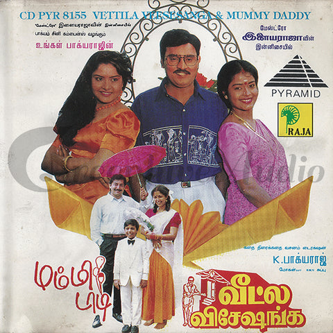 Buy pyramid tamil audio cd of Veeetulae Veshashmungae online from greenhivesaudio.com