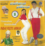 Buy Vinnodum Mugilodum pre-owned tamil audio cd online from greenhivesaudio.com