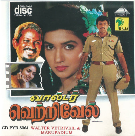 Buy pyramid audio cd of tamil film Walter Vetrivel and Marupadiyumonline from greenhivesaudio.com