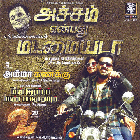 Achcham Yenbadhu Madamaiyada audio cd buy online from greenhivesaudio.com