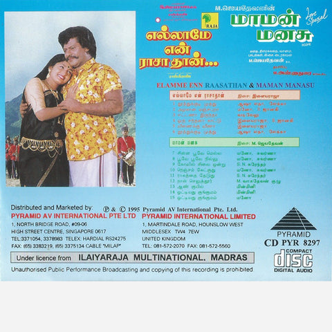 Ellamae En Rasathan tamil audio cd