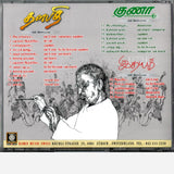 Guna - Idhayam - Thalapathi - Audio - CD - Ramiy Records