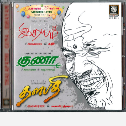 Guna - Idhayam - Thalapathi - Audio CD - Ramiy Records