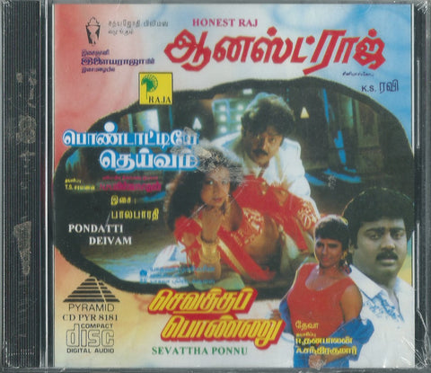 Buy pyramid tamil audio cd of Honest Raj online from greenhivesaudio.com