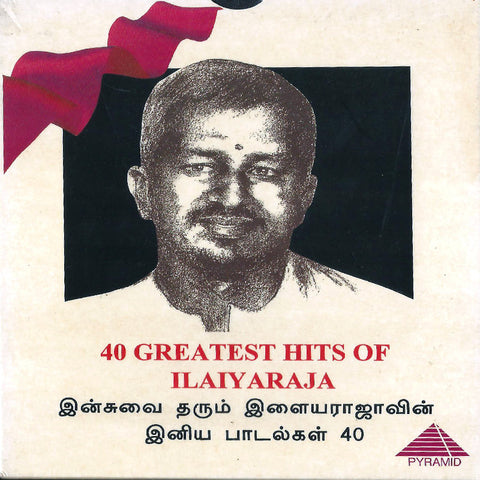 40 Greatest Hits of Ilaiyaraaja - Pyramid