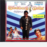 Jallikattu Kalai / Magesan - Pyramid Audio CD