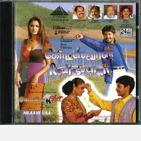 kodieswaran-nilavae-vaa-pyramid-audio-cd
