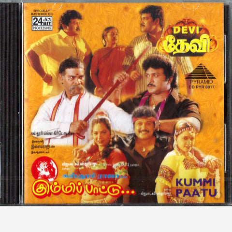 Devi / Kummi Pattu - Pyramid Audio CD