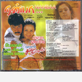 nanbaa-pyramaid-audio-cd