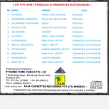 Pangali tamil audio cd buy online from greenhives