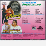 puratchikaran-naanum-kathalikiren-pyramid-audio-cd