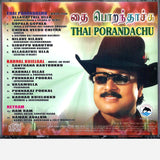 thai-porandachu-alai-osai-audio-cd