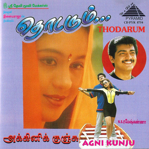 Thodarum tamil audio cd